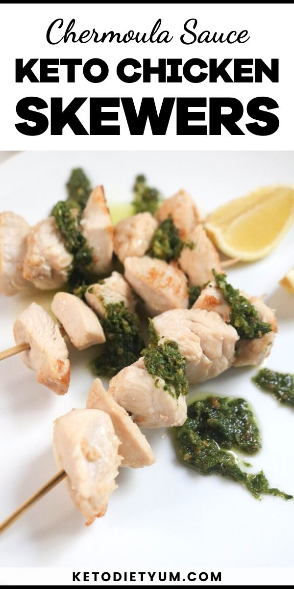 EASY Chicken Skewers with Chermoula Sauce